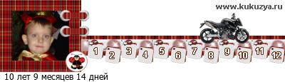 Взрослая зимняя одежда 8_20_13576542250.52238800_5_2_14434.833333333_000000_