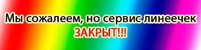 Из Оренбурга! - Страница 15 164322