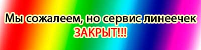 Ячмень 220647