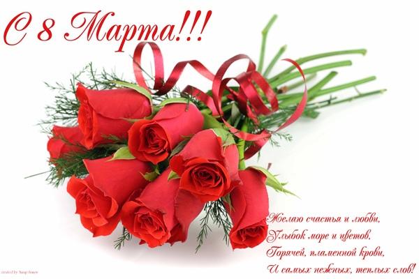 Международный женский день! Af6f636b1c3a26e5d4695ac44379907e
