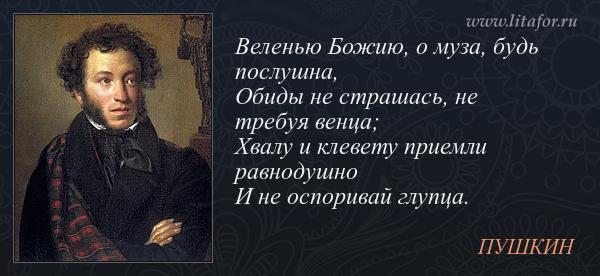 Петр Шклудов, 2021г. - Страница 7 16671