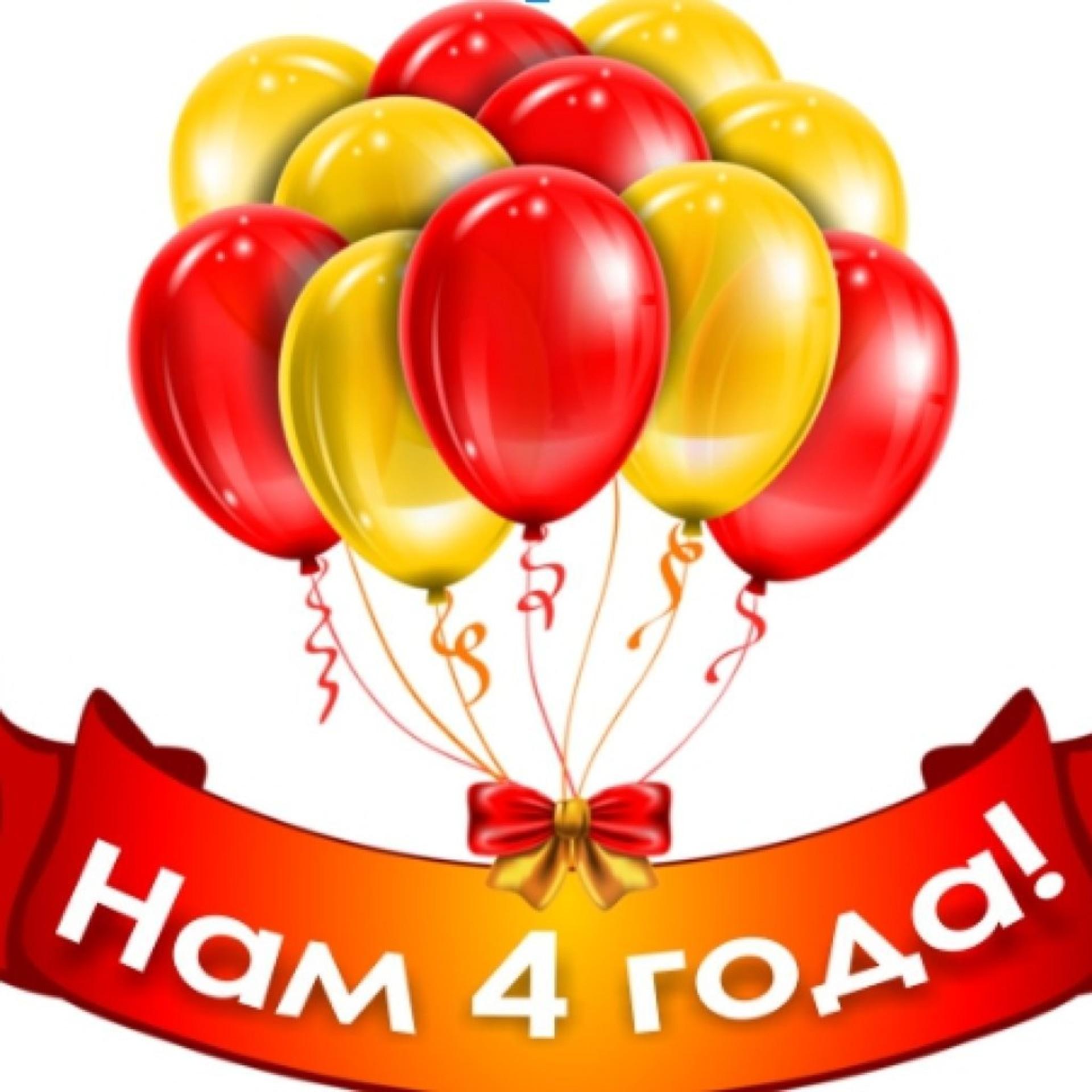 День рождения форума) Wall_36720_large