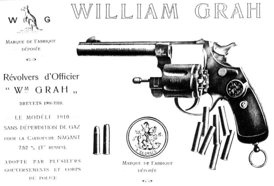 Revolver 8mm Grah%20pub