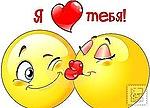 Poljubite osobu iznad - Page 21 272360198