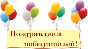"""Поздравляем победителей Фотоконкурса """"ФотоЛето"""" 2018 882093611"""
