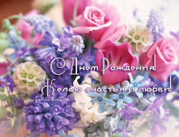 Поздравляем с Днем Рождения Светлану (Смешарик) 883009182