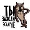 """Выпуск работ Факультета: """"Цветочный чай"""" 334832144"""