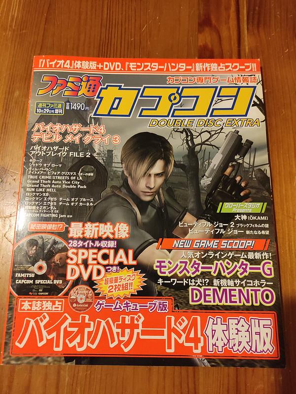 [ESTIM] Famitsu special RE4 Gamecube complet 51117806704_96abc3f3f6_c