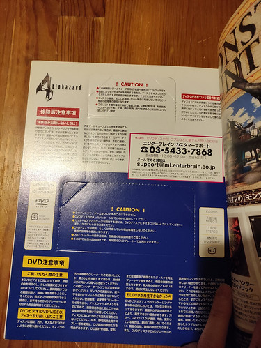 [ESTIM] Famitsu special RE4 Gamecube complet 51118054501_8c365566f5