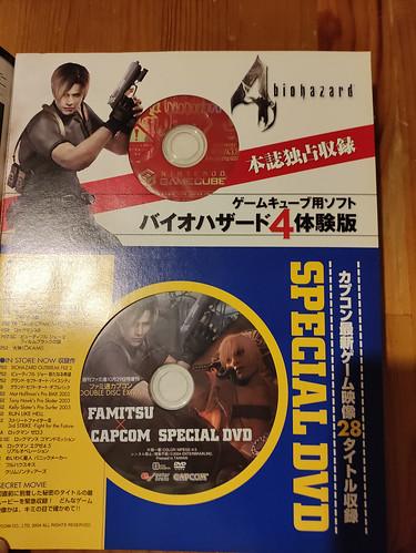 [ESTIM] Famitsu special RE4 Gamecube complet 51118852070_2fd832f24a