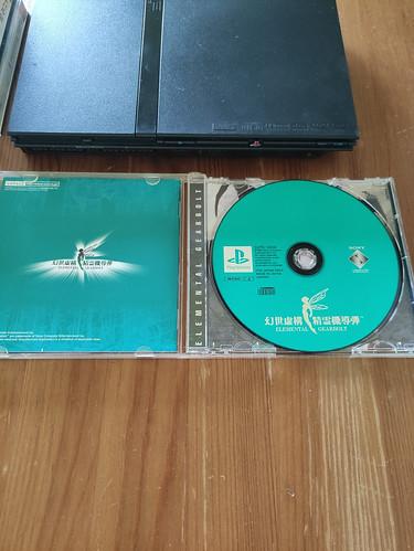 [VDS] jeux Playstation (PSX) PAL-US-JAP complets en boîte... c'est OUVERT ! 51120903441_fc456ed084