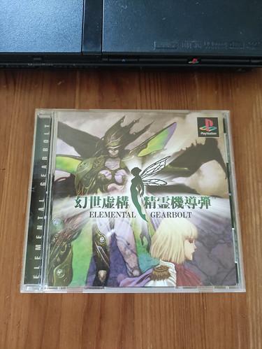 [VDS] jeux Playstation (PSX) PAL-US-JAP complets en boîte... c'est OUVERT ! 51120903581_f5f2320441