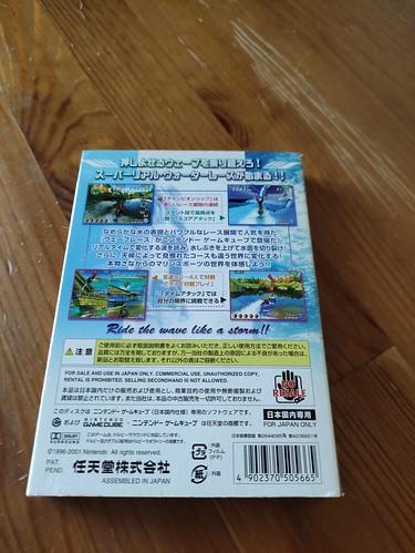 [VDS] Jeux Gamecube complets en boîte PAL-US-JAP... c'est OUVERT ! 51155696843_2388bfe02d