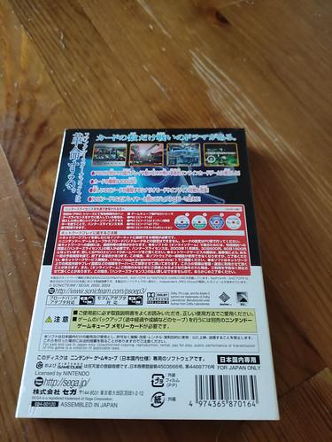 [VDS] Jeux Gamecube complets en boîte PAL-US-JAP... c'est OUVERT ! 51156568975_ca25a4f8bf