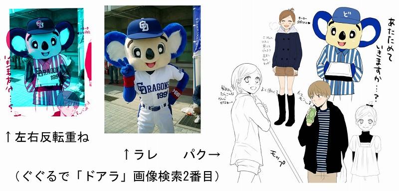To all yunomi fans: 8d6af558
