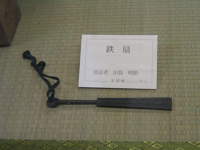 jujutsu weapons A86b67c4