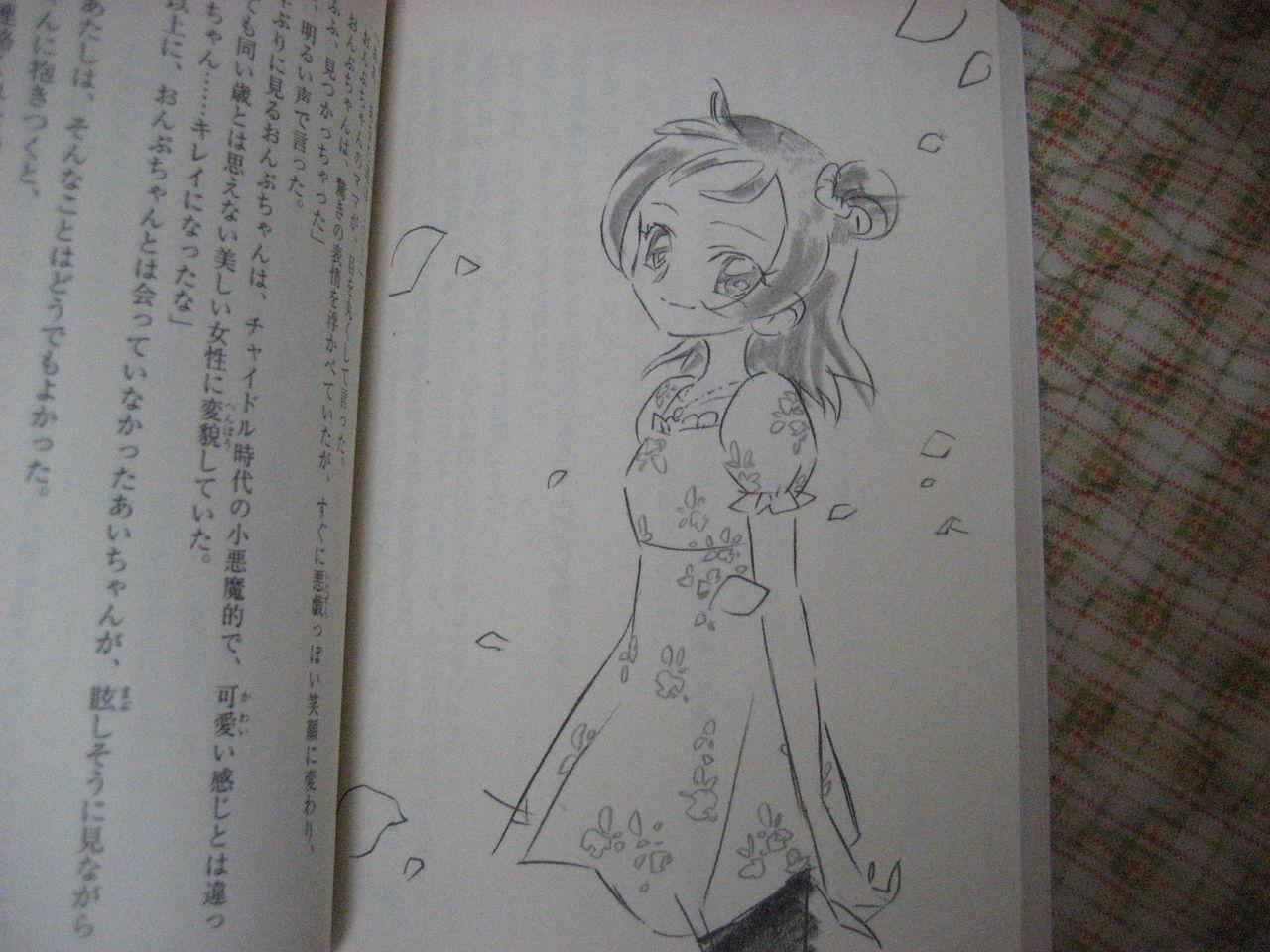 La Light Novel d'Ojamajo Doremi 16 ja és aquí D530d69d