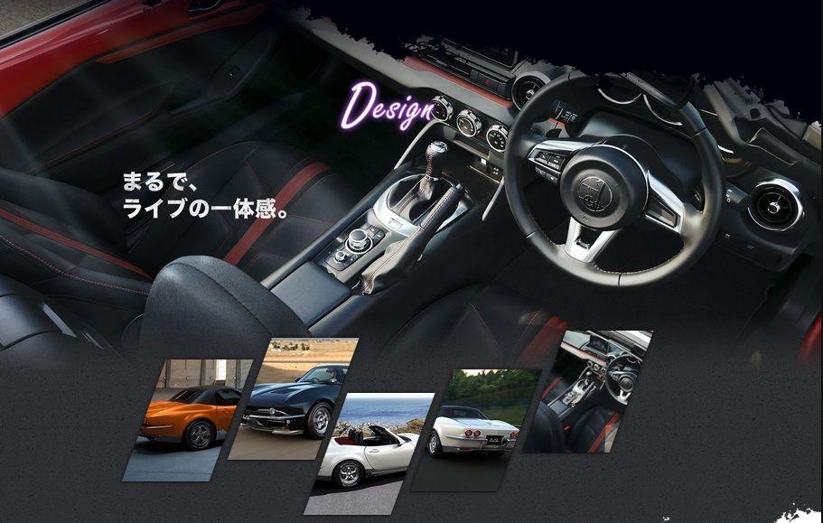 [Préparations] Galerie Mitsuoka 498f3661