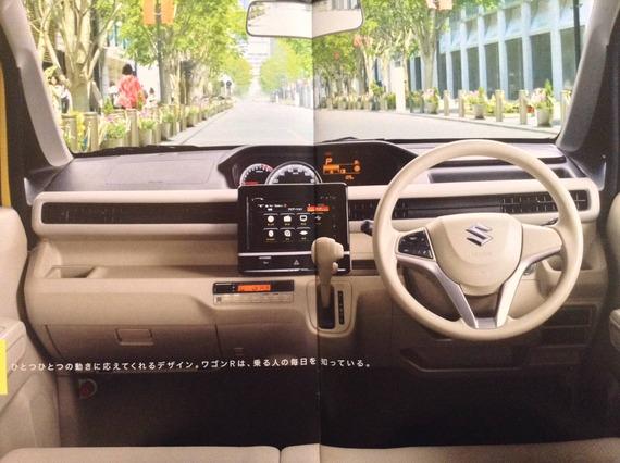 2017 - [Suzuki]  Wagon R 4abe71de-s