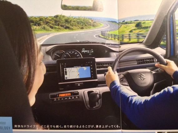 2017 - [Suzuki]  Wagon R 71ca75d4-s