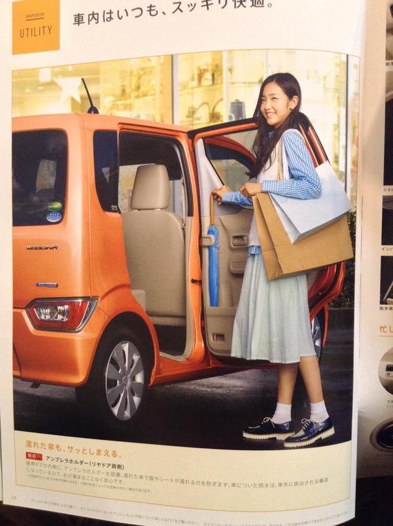 2017 - [Suzuki]  Wagon R 96863970-s