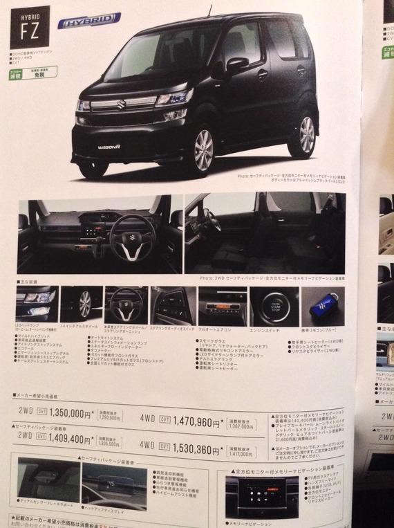 2017 - [Suzuki]  Wagon R 9a63ab8b-s