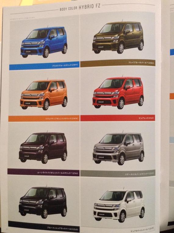 2017 - [Suzuki]  Wagon R 9fc5999a-s