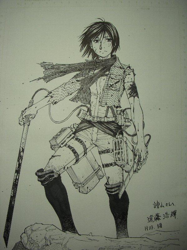 Images Shingeki No Kyojin 68723f9a