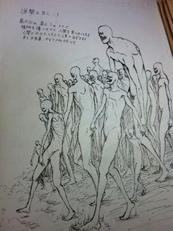 Images Shingeki No Kyojin Aa768130