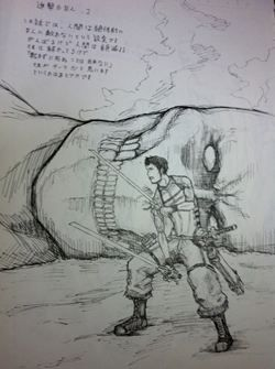 Images Shingeki No Kyojin Ad49bd7d
