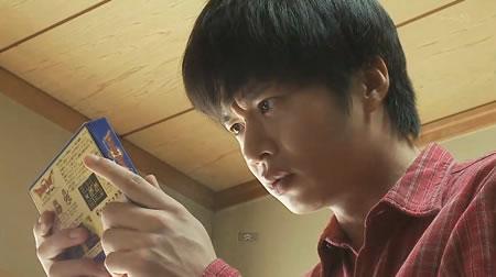 No Con Kid : Un drama japonais sur les jeux d'arcade (1983-2013) 6cfb661d