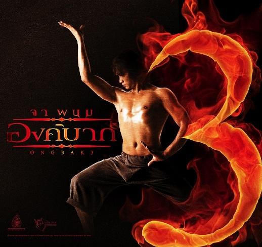 Ong BAK 3 (2010) DVDRip x264 AC3 [320MB] (Việt Hardsub) Ongbak3