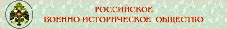 """Правила форума """"ПартизанЪ"""" Rvio_forum_468"""
