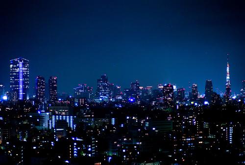 Reyno de Omphalo Tokio