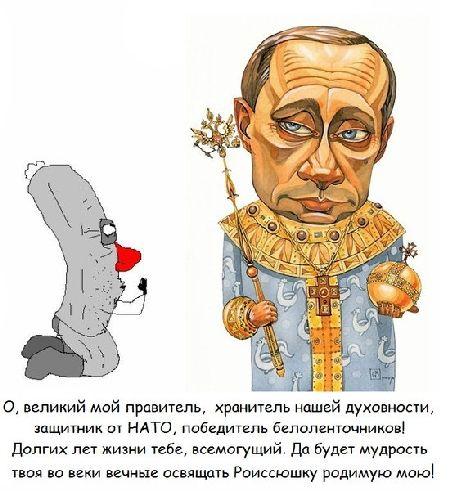 Выборы в Госдуму, за кого будут голосовать форумчане? - Страница 2 Putinas-caras