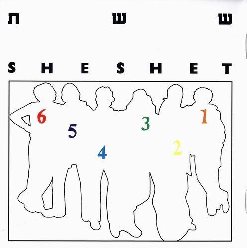 ¿AHORA ESCUCHAS...? (4) - Página 6 1279548827_izmenenie-razmera-sheshet-front