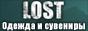 LOST (Остаться в живых) / Магазин футболок и сувениров