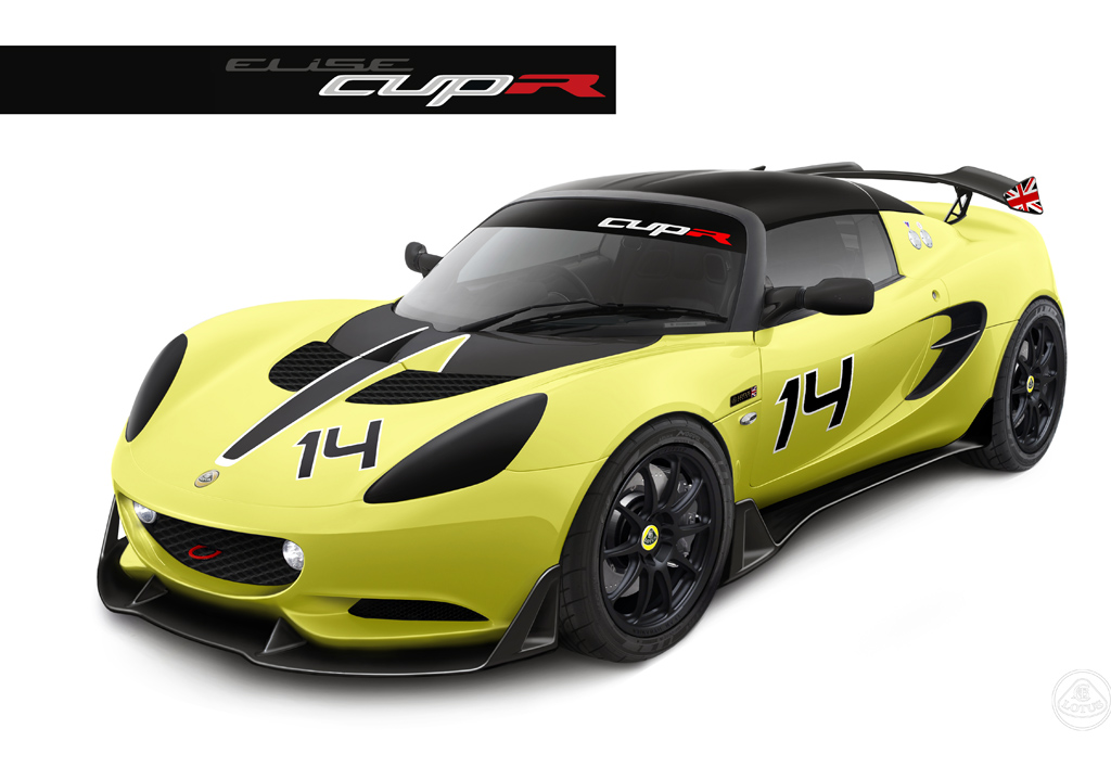 Lotus Elise Cup R 11252_elise-cup-r-front-24-10-2013_1024x719