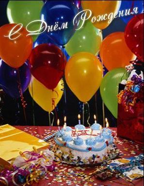 Поздравляем Веру Графиню с Днем Рождения!!!!! - Страница 3 B794caa02aef