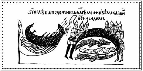 Славяне и Русь We-the-Slavs-045