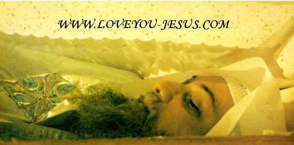 أبونا يوسف أسعد(صوره , سيرته , صلاة الإجبية بصوته , قداساته  0fd037fb5b