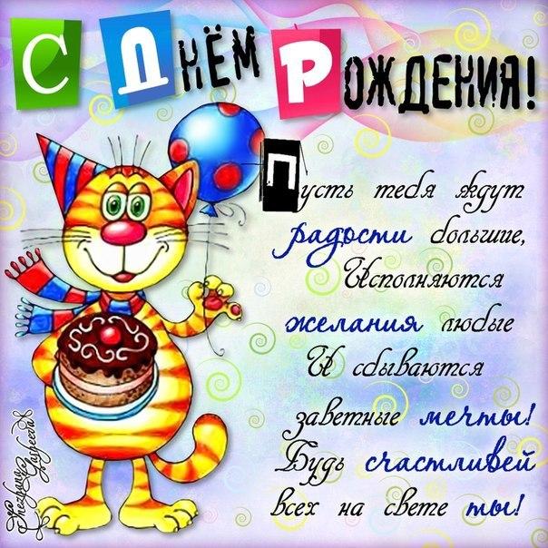 Наталя-Nataly с Днем Рождения!!!!  2