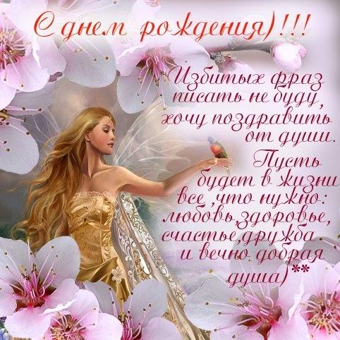 Анну-Аномалию с днем рождения!!!! 19