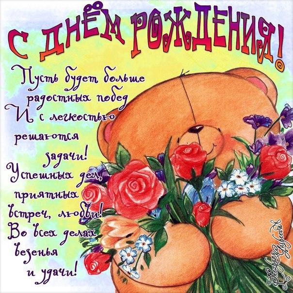 Золушка, милая, с Днем Рождения! - Страница 2 3