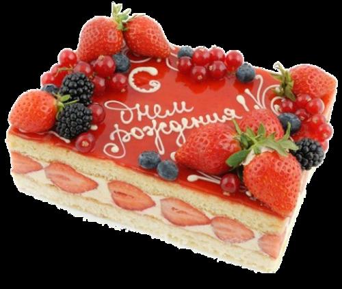 Поздравляем nata13 с Днём рождения! - Страница 2 34