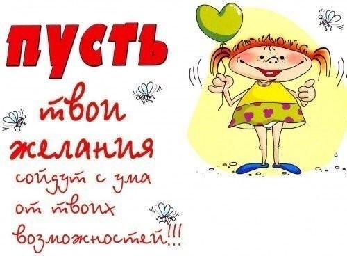 Лилию (Кувшинка) с днем рождения!!! 45