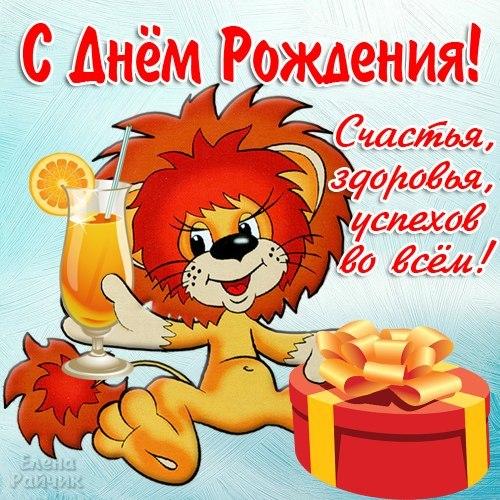 Поздравляем Milenу с Днем Рождения!!! - Страница 6 53