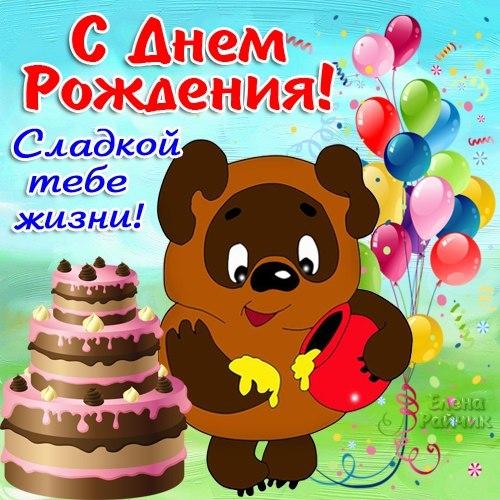 Иришка-irinina с Днем Рождения!!! 9