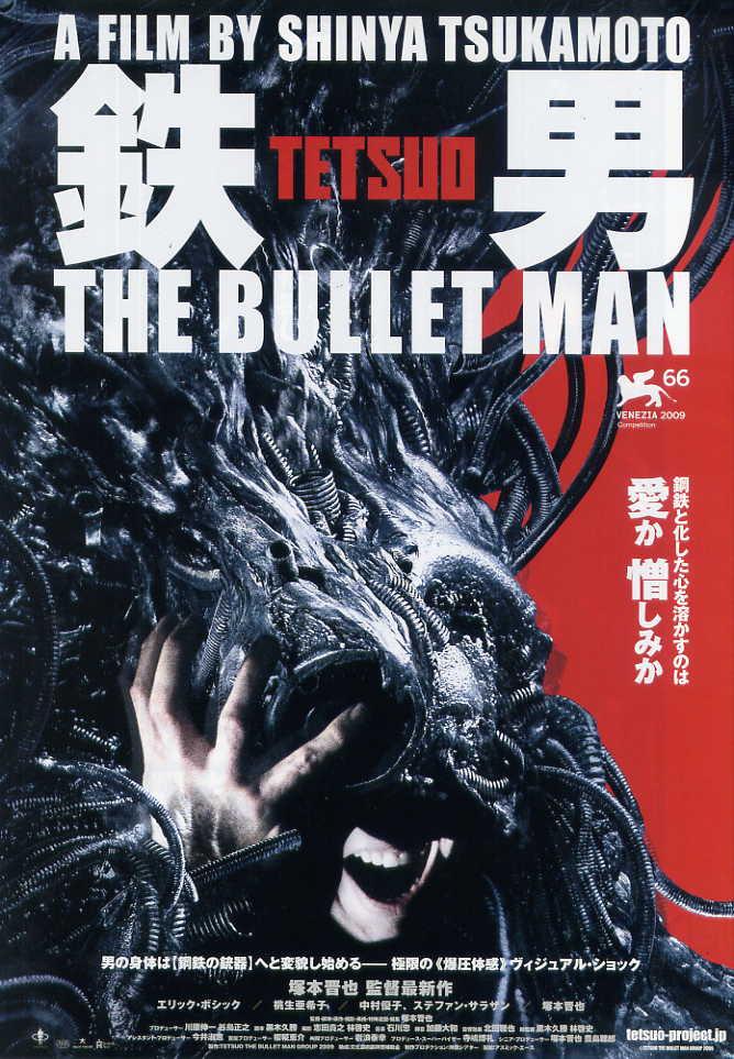 Les plus belles affiches de cinéma - Page 6 Tetsuo%20the%20bullet%20man