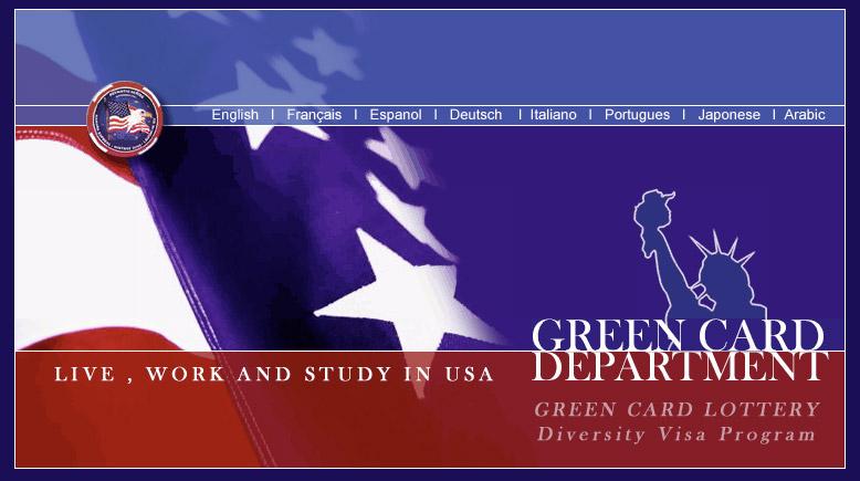 بطاقة خضراء2011 Green Card Site_greencard